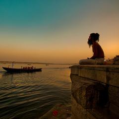 Ganga Namaskar