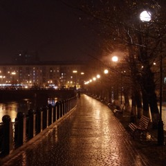 Харьков вечерний