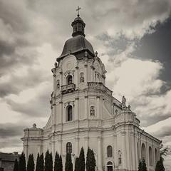 Красоти Тернопілля