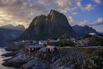 Село під горою.