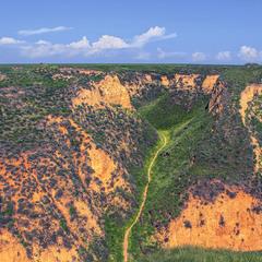 """Добрі люди цю балку біля села Станіслав інколи називають """"Великий Каньйон""""."""