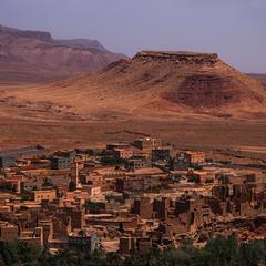 Село під столовою горою.