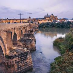 Кордоба, римський міст.