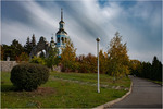 Церква в Горішніх Плавнях