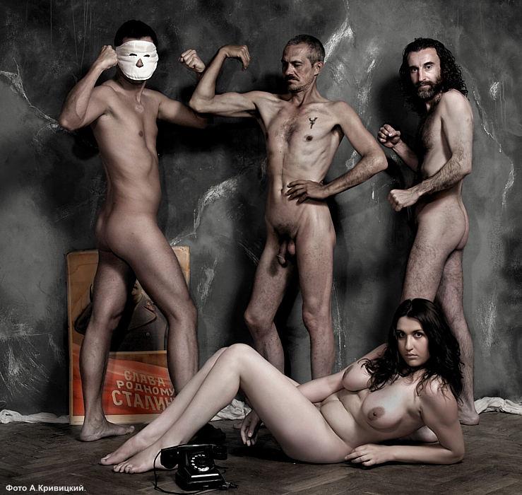 фото голые артисты если