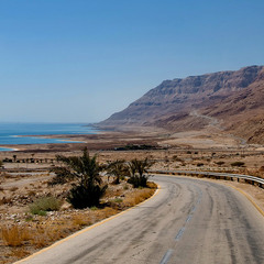 Вдоль берега Мертвого моря