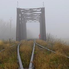 В тумані.