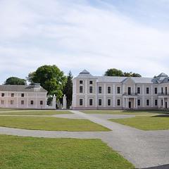 Палац князів Вишнівецьких