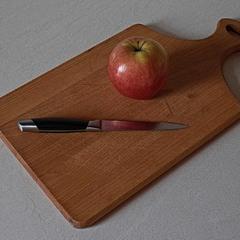 Плаха (Эх,яблочко...)