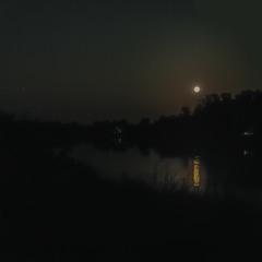 Деснянська ніч...