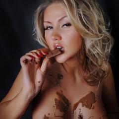я не отдам тебе мою шоколадку