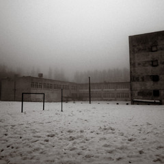 Средняя школа.