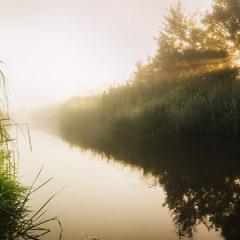 Ранковий туман розтане...