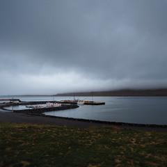 Будни... Исландия!