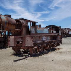 Кладбище поездов Уюни... Боливия!