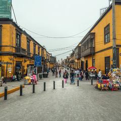 Криминальные районы Лимы.Перу.