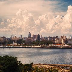 Вид на Гавану... Куба!