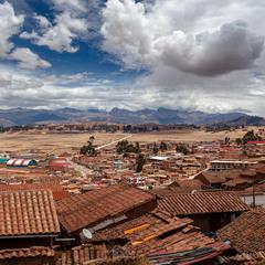 Живущие у подножия гор... Перу!