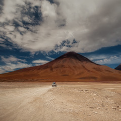 В поисках новых приключений... Боливия!