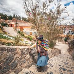 Тяжелый подъем... Перу.