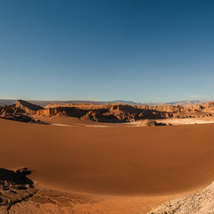 Одинокий путник... Путешествуя по Чили!