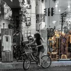 Tel Aviv. Dizengoff Street.