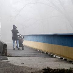 Проводы тумана