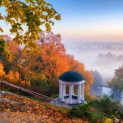 Седнівська осінь