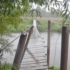 Мокрый мост