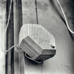 Радиоточка - Радіокрапка