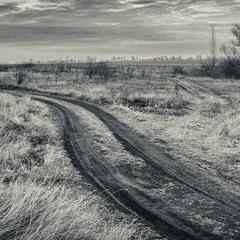 Путь...