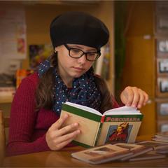 Бібліотека...