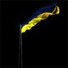 Вітаю з Днем прапора