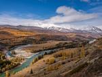 Долина реки Аргут