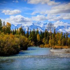 Осенняя река Чуя