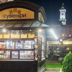 Десь у Львові