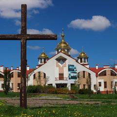Львівська духовна семінарія Святого Духа