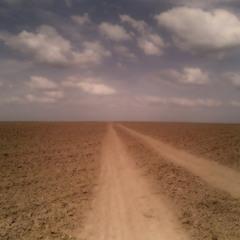 Дорога за горизонт