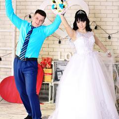 Сергій і Катя