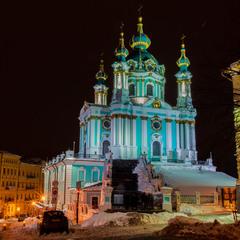 Киев вечерний. Андреевская церковь.