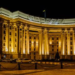 Киев вечерний. МИД
