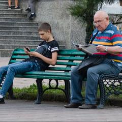 Цифровое/аналоговое поколения