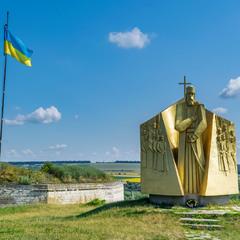 Український прапор - символ свободи та боротьби за незалежність...