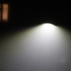 Ночь, Фонарь, Туман