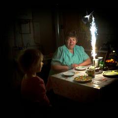 Волшебный вечер с бабушкой.