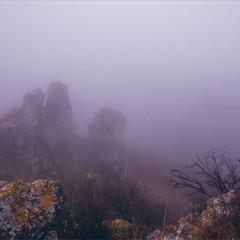 Такі тумани