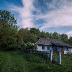 Реалії Українського села