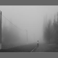 Туманные перспективы 2