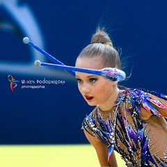 Victoria Viskub
