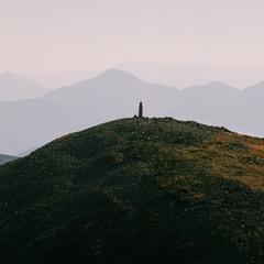 Гора Сивуля